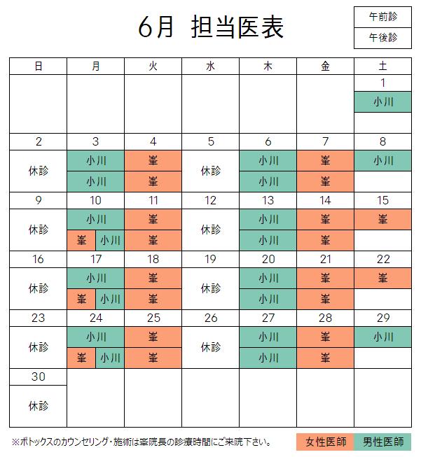 本町201906